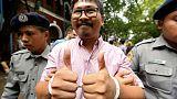 اتهام صحفيين من رويترز رسميا بمخالفة قانون الأسرار في ميانمار