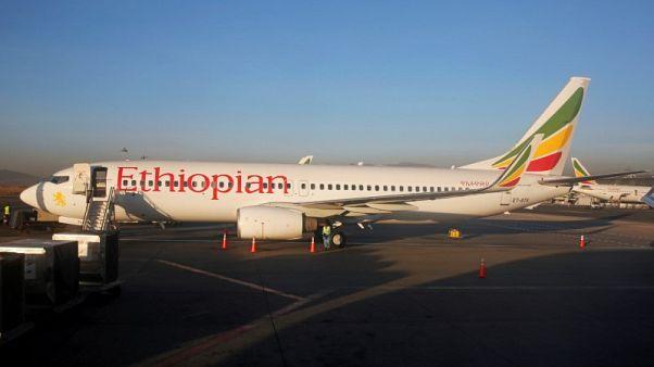 الخطوط الإثيوبية تقول إنها ستستأنف الرحلات إلى أسمرة 17 يوليو