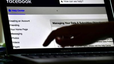 Facebook face aux parents d'une ado décédée: la justice allemande va trancher