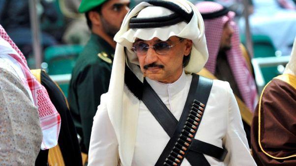 الأمير الوليد بن طلال يتعهد بدعم إصلاحات ولي العهد السعودي