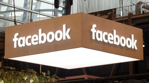 خبراء من فيسبوك وتويتر وألفابيت سيدلون بشهادتهم أمام لجنة بمجلس النواب الأمريكي