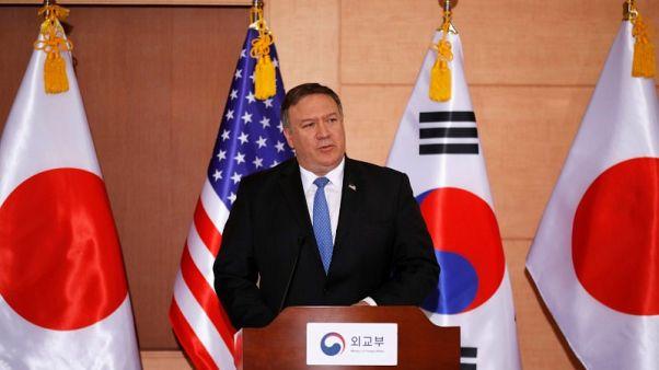 أمريكا وكوريا الشمالية ستستأنفان البحث عن رفات قتلى الحرب الكورية