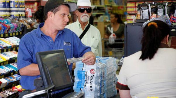 مبيعات التجزئة الأمريكية ترتفع في يونيو