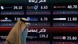 تباين بورصات الخليج ودبي تصعد بدعم من البنوك