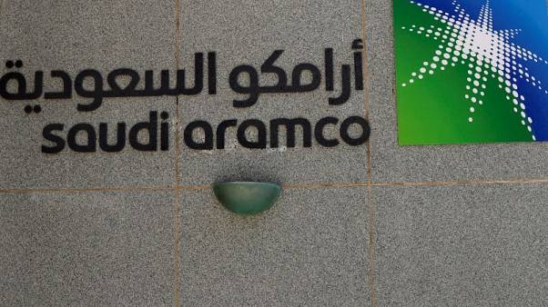 أرامكو تقول الحريق المحدود بمصفاة الرياض كان نتيجة حادث يتعلق بالعمليات