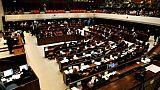 Vue générale du Parlement israélien, le 3 décembre 2014 à Jérusalem
