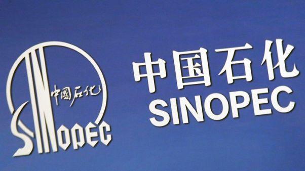 سينوبك تطلق شركة استثمار بقيمة 1.5 مليار دولار في منطقة اقتصادية صينية
