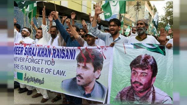 Attentat ayant fait 149 morts au Pakistan : son auteur identifié