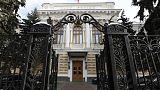 البنك المركزي: احتياطيات روسيا من الذهب 62.5 مليون أوقية في أول يوليو