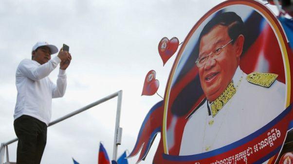 Cambodia to probe election boycott call
