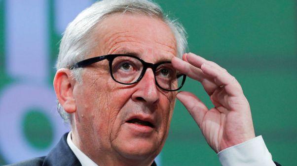 EU's Juncker will not bring offer to Trump trade talks - Commission