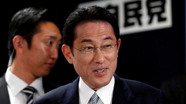 Japan's Kishida unlikely to run in ruling party leadership race - Kyodo
