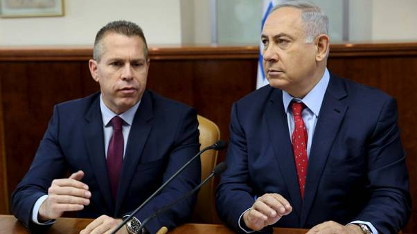 Israeli minister sees Gaza-style measures for U.S.-Mexico border