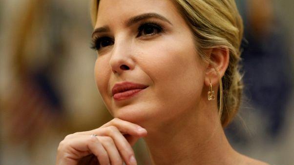 إيفانكا ترامب تغلق خطا للأزياء للتركيز على عملها بالبيت الأبيض
