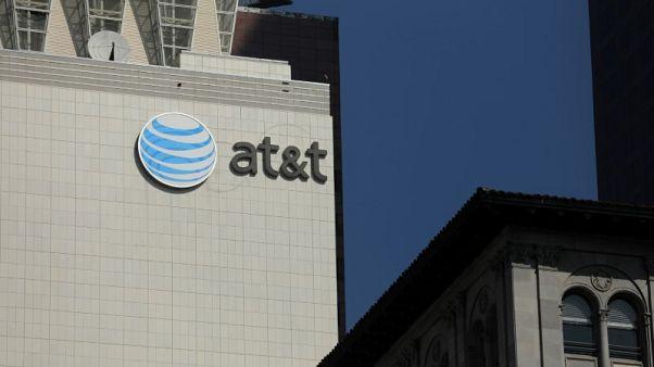 AT&T subscriber growth beats estimates