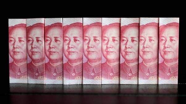 China regulator levies $51 million in forex-related fines in first half