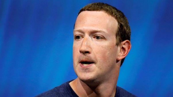 زوكربرج يخسر 16 مليار دولار في هبوط قياسي لسهم فيسبوك