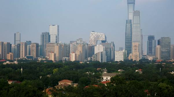 Beijing city reports slowest mortgage growth in five years - Xinhua