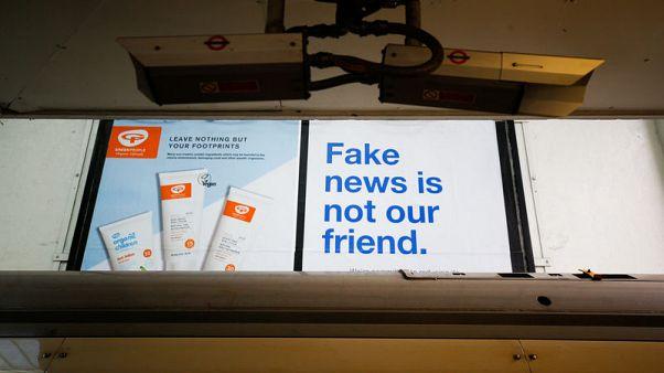 """نواب بريطانيون: يجب تحميل شركات التكنولوجيا مسؤولية """"الأخبار الكاذبة"""""""