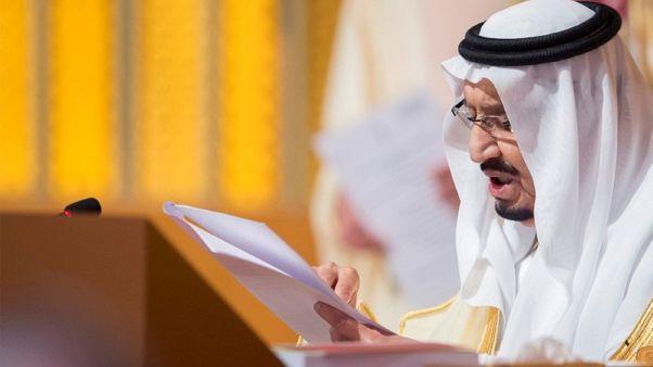 العاهل السعودي يطمئن حلفاءه وأمريكا تدفع من أجل السلام في الشرق الأوسط