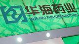 الصين تطلب من الهيئات الطبية التوقف عن استخدام عقار للقلب