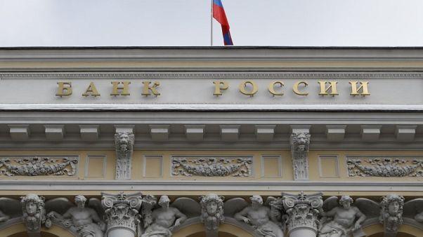 المركزي الروسي يتوقع أن ينمو الاقتصاد 1.5-2.0% في النصف/2