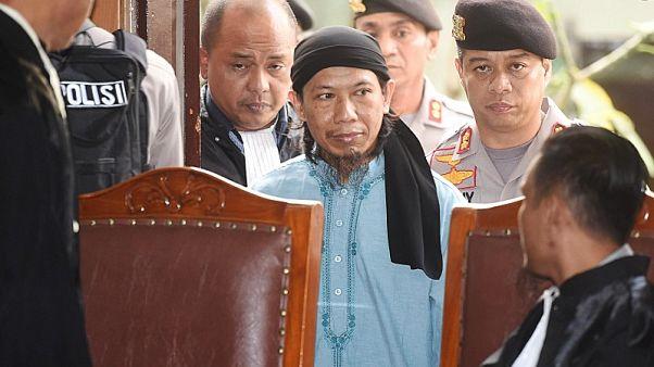 محكمة إندونيسية تقضي بحل جماعة على صلة بتنظيم الدولة الإسلامية