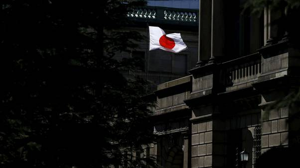 Bank of Japan takes steps to make policy flexible but vows to keep rates low