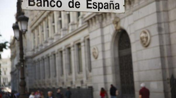 ترشيح أول امرأة لمنصب نائب محافظ البنك المركزي في إسبانيا