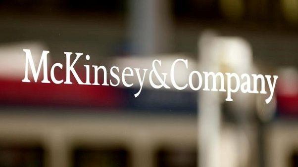 McKinsey urges end to turnaround pioneer's U.S. racketeering lawsuit