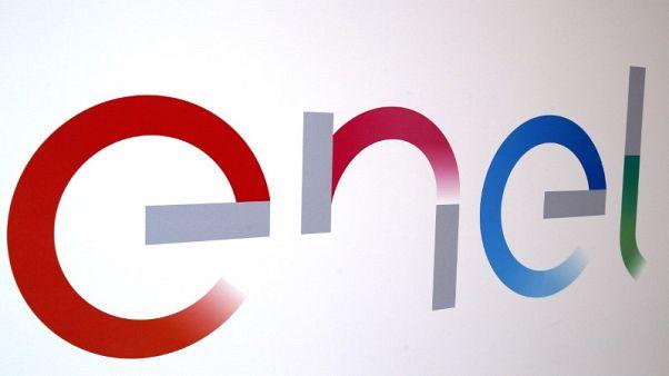إينيل تتوقع بيع أصول بقيمة تصل إلى 1.5 مليار يورو للمساعدة في خفض ديونها