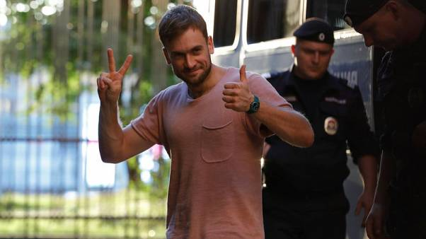 Russia's 'Pussy Riot' World Cup pitch invaders freed from jail - lawyer