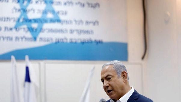 Israel warns Iran of military response if it closed key Red Sea strait