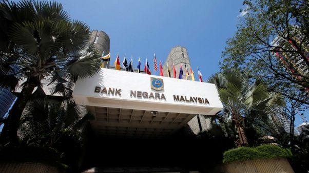 ماليزيا تبيع صكوكا حكومية بقيمة 2.5 مليار رنجيت