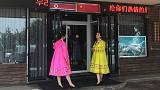 Hopes of North Korea economic reform spur surge in Chinese tourism
