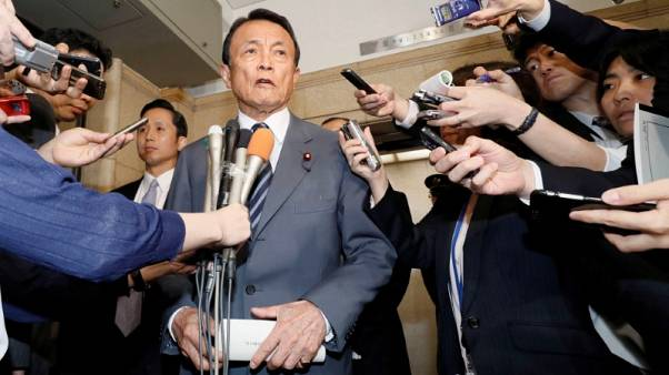 Japan finance minister says no concrete plan now for U.S. infrastructure fund