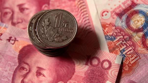 China to focus more on transmission of monetary policy amid rising external uncertainty