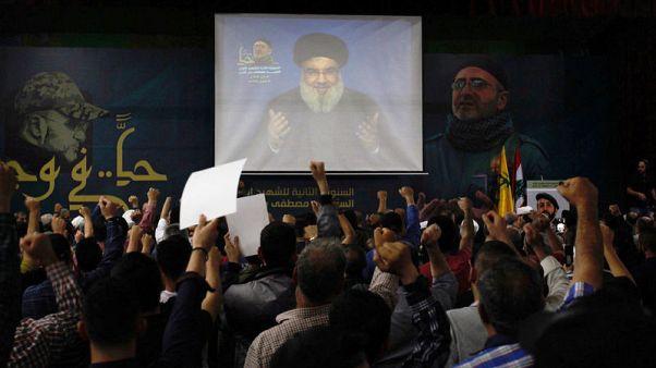 Lebanon hits political logjam after election
