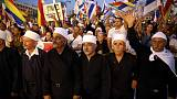 Israeli Druze rally against new nation-state law