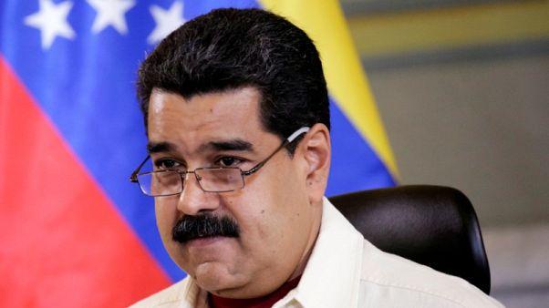 انقطاع البث  التلفزيوني أثناء إلقاء الرئيس الفنزويلي كلمة