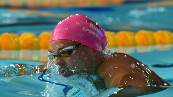 Euro de natation: la Russe Yuliya Efimova titrée sur 100 m brasse