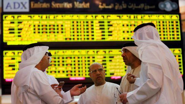 أسهم قطاع الطاقة ترفع بورصة أبوظبي واستقرار السعودية وقطر