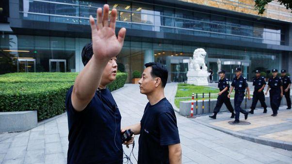 Beijing beefs up security in financial district