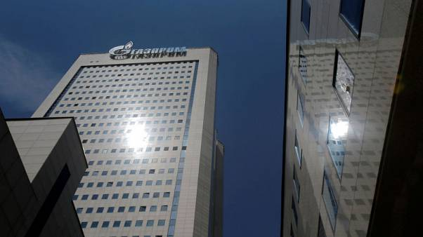 Exclusive - Russia's Gazprom suspends external borrowing amid spat with Naftogaz: sources