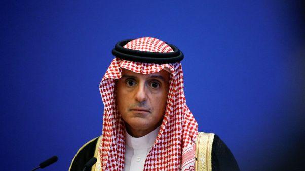 الجبير: السعودية لن تقبل أي تدخل خارجي في شؤونها
