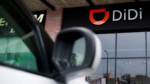ديدي الصينية تستثمر مليار دولار في منصتها لخدمات السيارات
