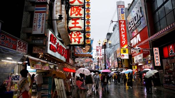 Japan household spending falls but wage growth hits 21-year high