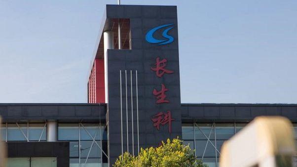 شينخوا: تشانغشنغ التي تلاحقها فضيحة لقاحات بدأت تزوير السجلات منذ 2014