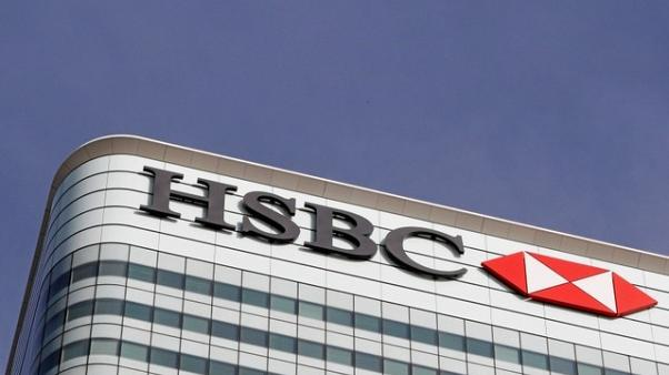 HSBC confirms Stevenson to start as finance director on Jan. 1, 2019