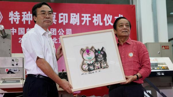 China's happy piglet stamps trigger family planning policy posts